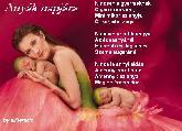 alliteracio képeslapja