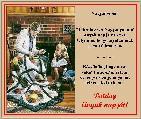 punkpeter képeslapja