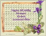 virgo képeslapja