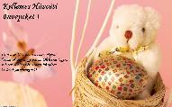 Alomodozo képeslapja