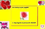 kitticica19900825 képeslapja